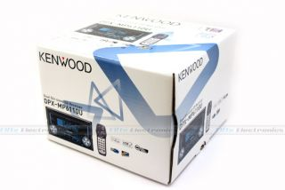 Kenwood DPX MP6110U Double DIN Car Stereo iPod Player
