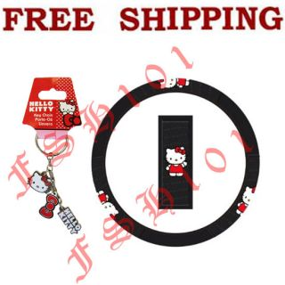 New Sanrio Core Hello Kitty Waving Key Chain Steering Wheel Cover Set