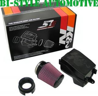 57S Performance Airbox 57S 9500 Seat Altea 2.0FSi 150 PS TÜV