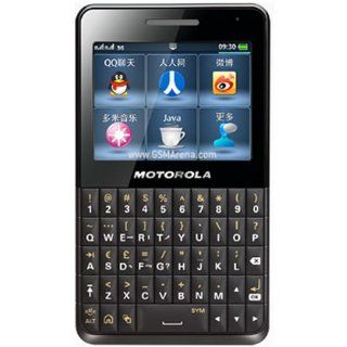 Motorola EX226 Unlocked GSM Phone with Dual SIM